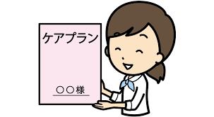 医療・介護・福祉・保育・栄養士(ケアマネージャー)