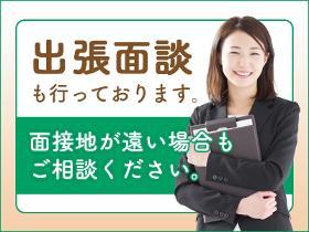倉庫管理・入出荷(資材搬入/平日週5日/日勤/3ヶ月以上)
