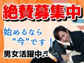 CADオペレータ(照明デザイナー(日勤/土日休み/長期/8:30-17:30)
