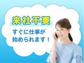 イベントスタッフ(サッカー会場のチケット確認/15:30-21:30/1日間)