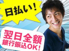 ピッキング(検品・梱包・仕分け)(食品工場内での軽作業/姫路市/長期/週5日/男性活躍中)