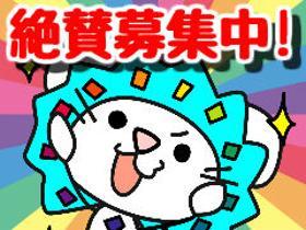 営業(新規開拓営業(日勤/(土)日休み/8:30-17:30/紹介予定派遣)