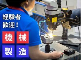 製造業(CADオペレータ/NC加工/品管業務(週5/土日休み/日勤/8:30-17:30/長期)