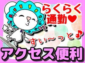接客サービス(松江市/時給1300円/接客販売)