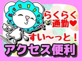 軽作業(週1日OK/日払い/最大時給1560円/夜勤/スーパー商品補充)