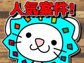 人事・総務(【採用担当】※未経験OK!完全週休2日制!)