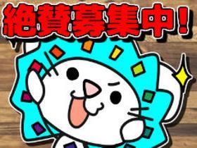 軽作業(PCの着荷・出荷(長期/日勤/土日休み/週休2日/8:30-17:15)