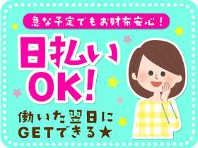 コールセンター・テレオペ(ゴルフ場の予約受付/週3/時短/長期)