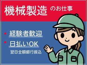 ピッキング(検品・梱包・仕分け)(検品)