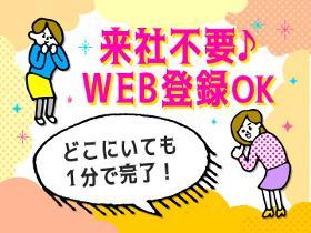 コールセンター管理・運営(行政関連のカード申請対応/週4/短期)