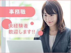 営業事務(人材派遣会社で事務/平日5日/10-19時/長期)
