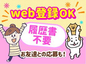 オフィス事務(飲食店支援金の書類チェックetc/週5/短期)