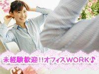 ピッキング(検品・梱包・仕分け)(日払い・1ヵ月短期・高時給・広島エリア多数)