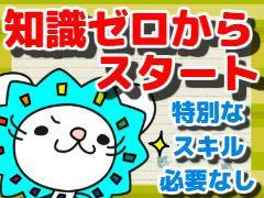 ピッキング(検品・梱包・仕分け)(加工食品の仕分け/ピッキング/週4日~/シフト制勤務/カンタン作業)